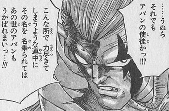 f:id:ryosuke1123:20180315170812p:plain