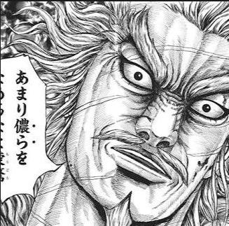 f:id:ryosuke1123:20180508132015p:plain