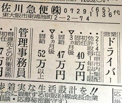 f:id:ryosuke1123:20190926101517j:plain