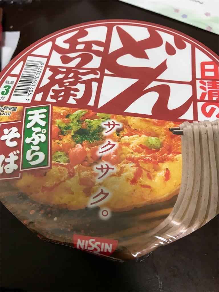 f:id:ryosuke278:20171231230340j:image