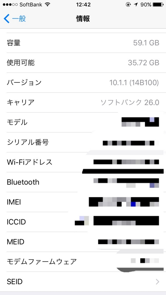 f:id:ryosuke888:20170102180134j:plain