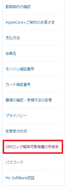 f:id:ryosuke888:20170102180148p:plain