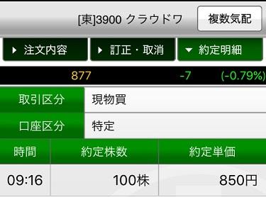 f:id:ryosuke888:20170102211926j:plain