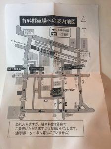 f:id:ryosuke888:20170103171745j:plain