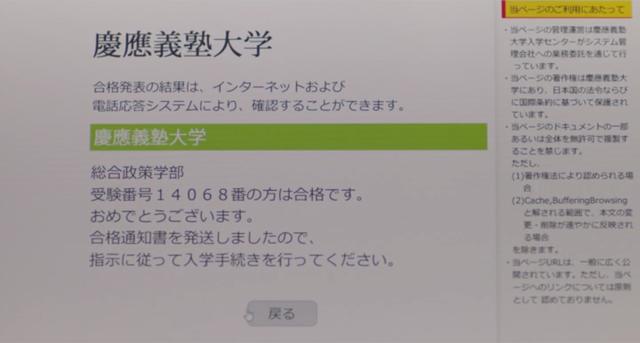 f:id:ryosuke888:20170109013501p:plain