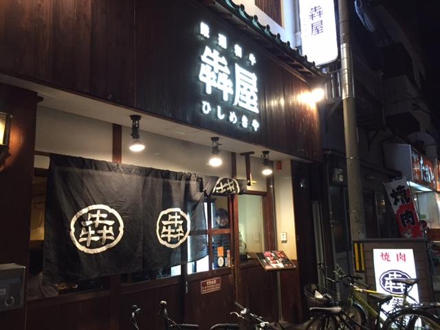 f:id:ryosuke888:20170109163535j:plain