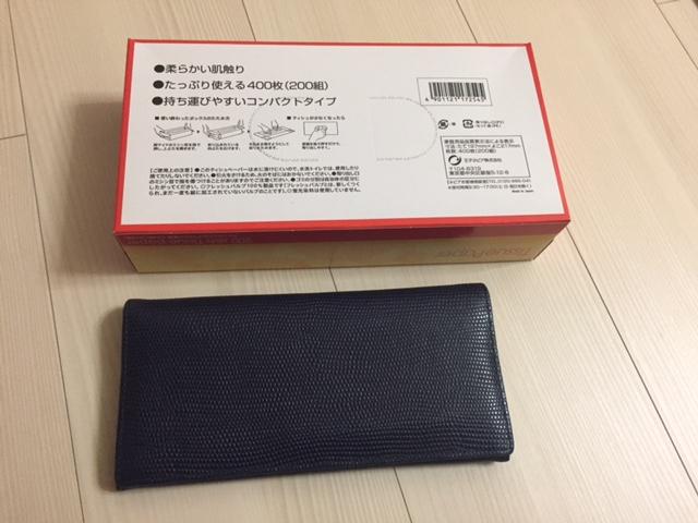 f:id:ryosuke888:20170110003437j:plain