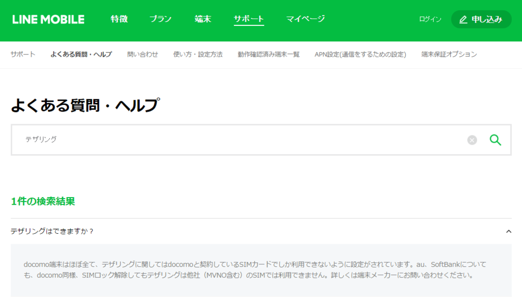 f:id:ryosuke888:20170119174934p:plain