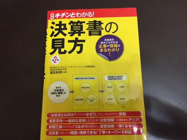 f:id:ryosuke888:20170125231656j:plain