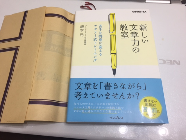 f:id:ryosuke888:20170216235557j:plain