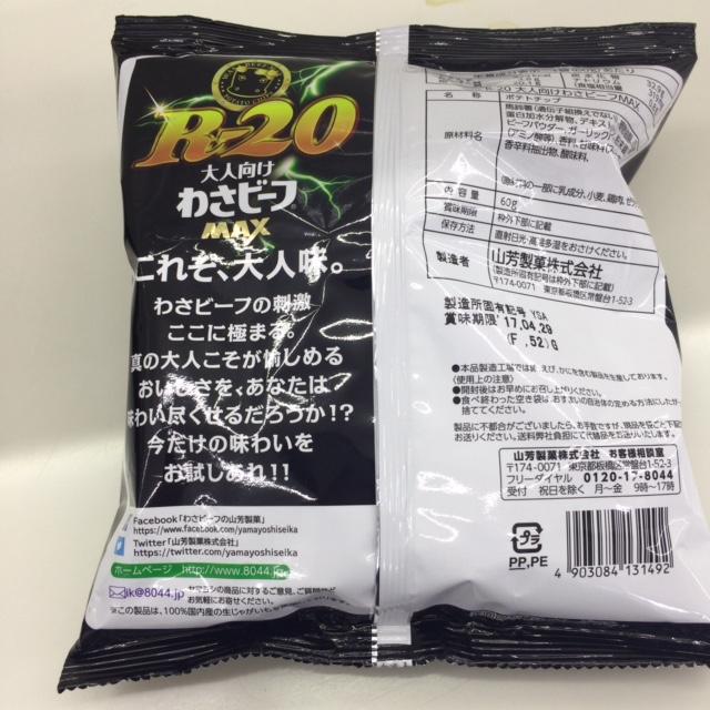 f:id:ryosuke888:20170219162716j:plain