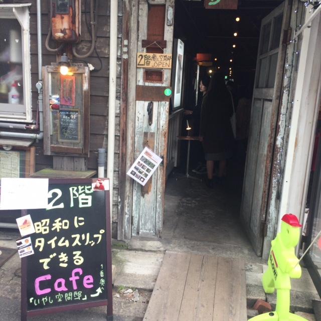 f:id:ryosuke888:20170305215513j:plain