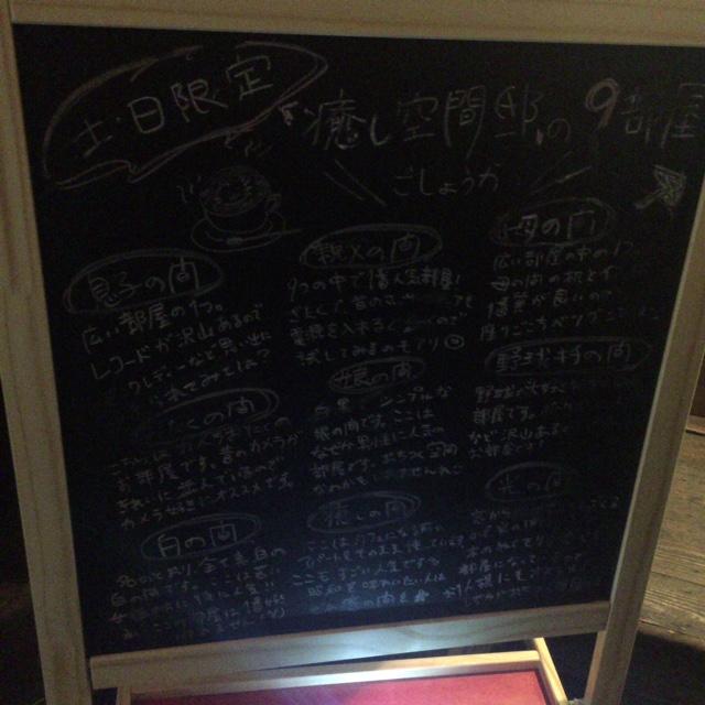 f:id:ryosuke888:20170305215828j:plain