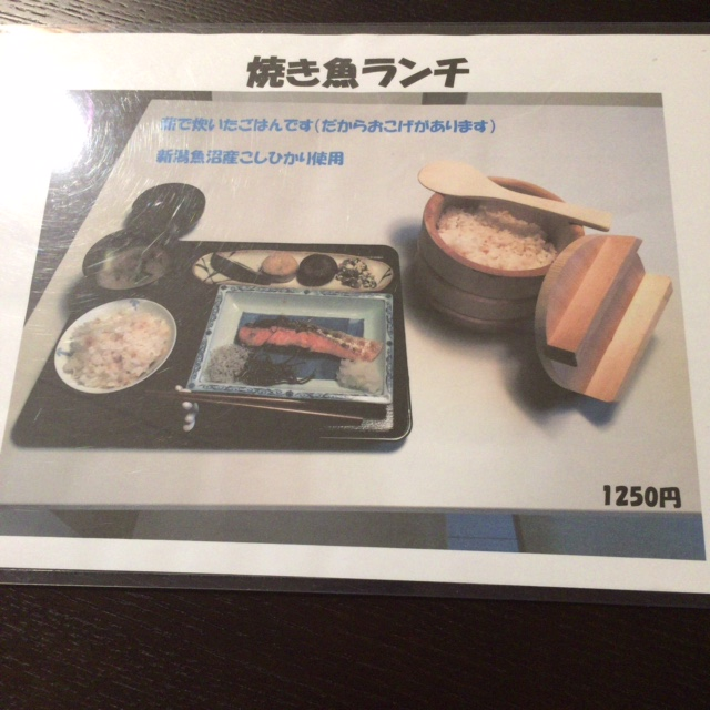f:id:ryosuke888:20170305221057j:plain