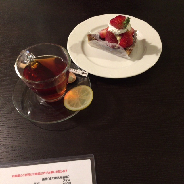 f:id:ryosuke888:20170305221134j:plain