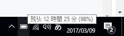 f:id:ryosuke888:20170309114137j:plain