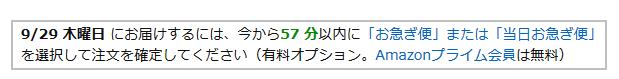 f:id:ryosuke888:20170312142250p:plain