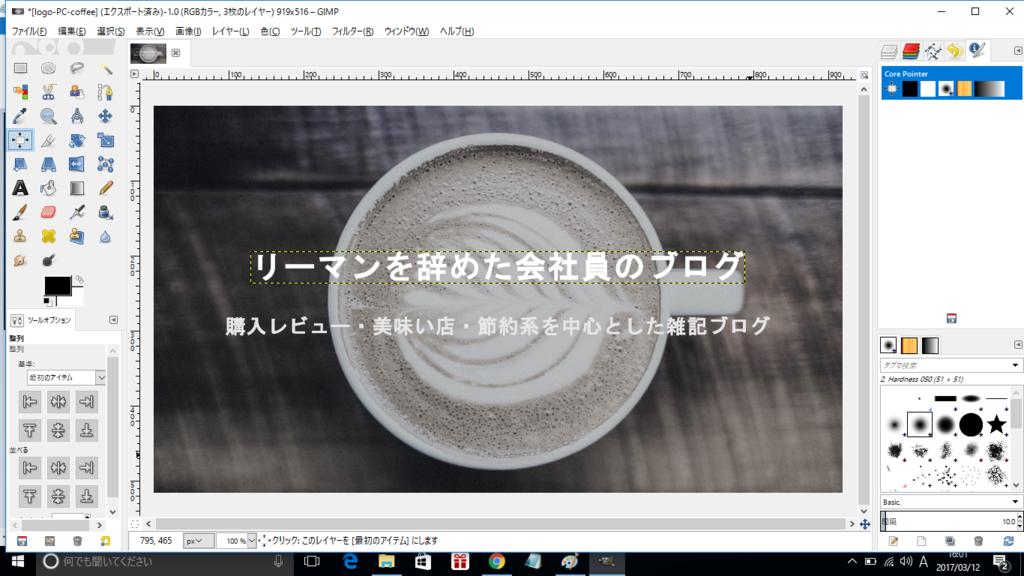 f:id:ryosuke888:20170312160324p:plain