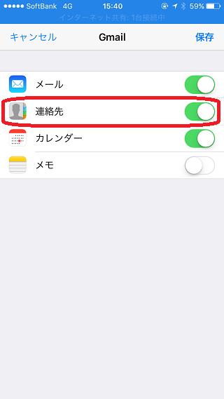 f:id:ryosuke888:20170325154401p:plain