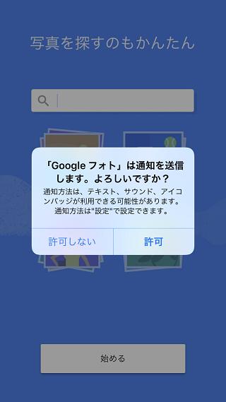 f:id:ryosuke888:20170328130220p:plain