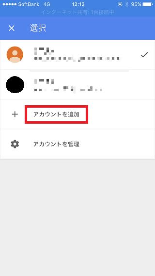 f:id:ryosuke888:20170328130242p:plain