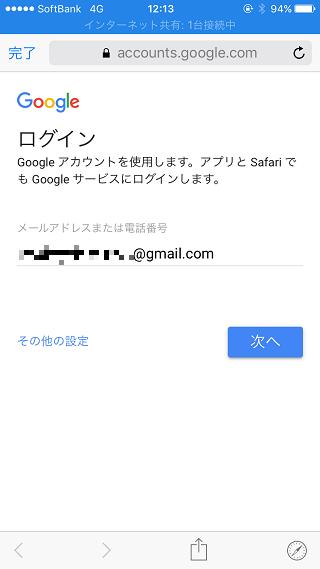 f:id:ryosuke888:20170328130251p:plain