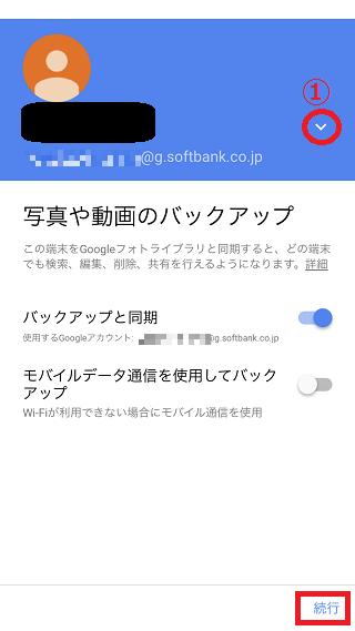 f:id:ryosuke888:20170328130652p:plain