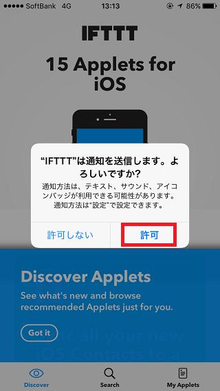 f:id:ryosuke888:20170331133827p:plain