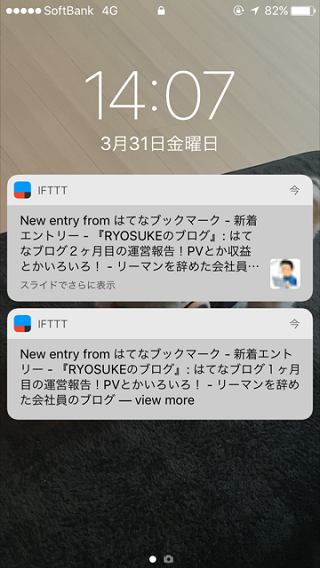 f:id:ryosuke888:20170331141136p:plain