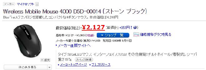 f:id:ryosuke888:20170402114335p:plain