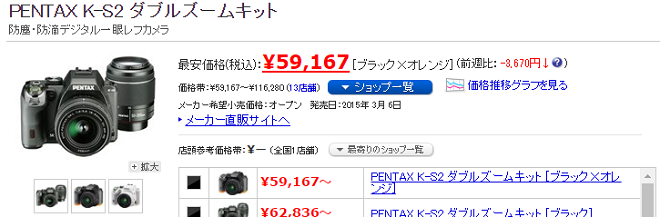 f:id:ryosuke888:20170402115256p:plain