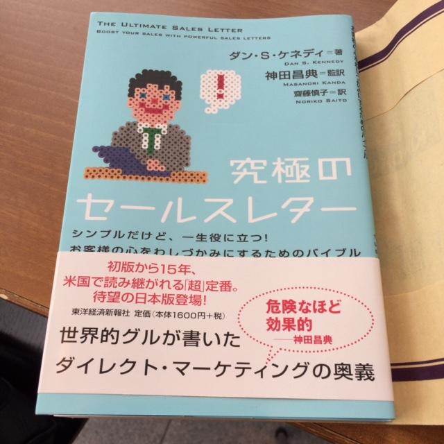f:id:ryosuke888:20170409152448j:plain
