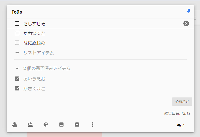f:id:ryosuke888:20170502124433p:plain