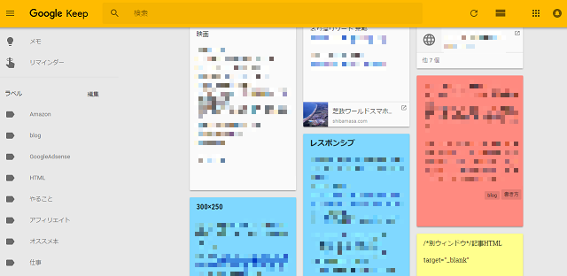 f:id:ryosuke888:20170502125331p:plain