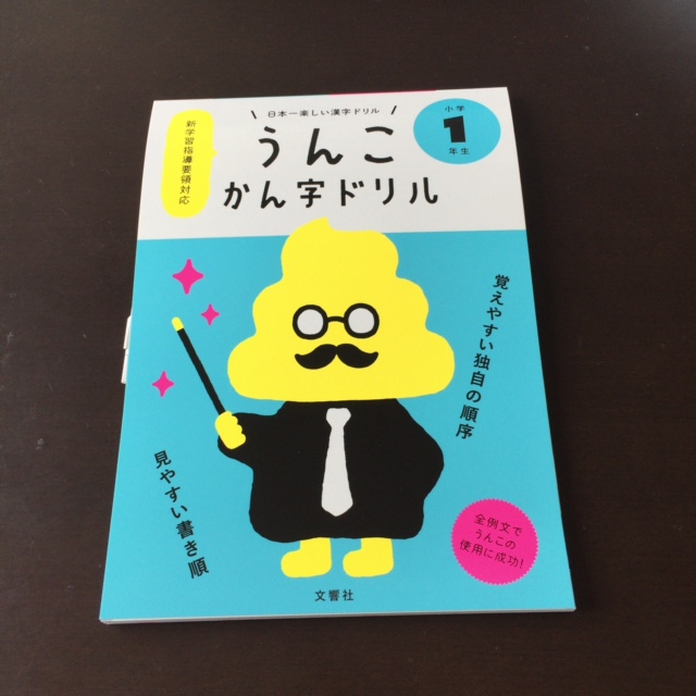 f:id:ryosuke888:20170503160549j:plain