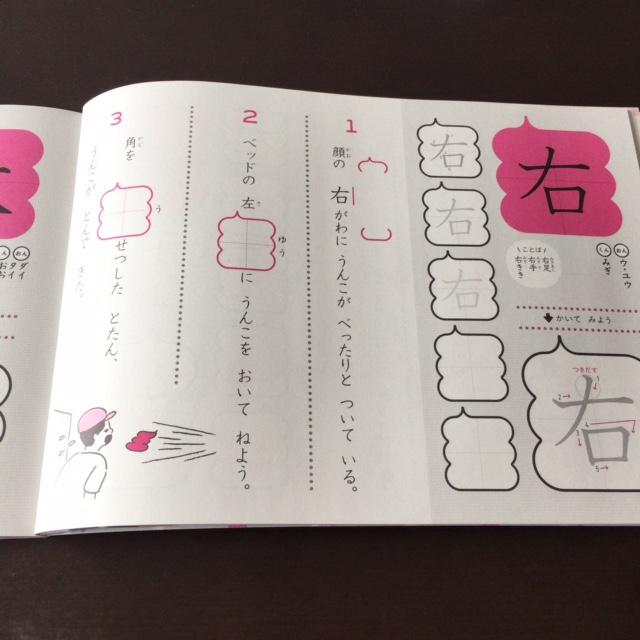 f:id:ryosuke888:20170503161108j:plain