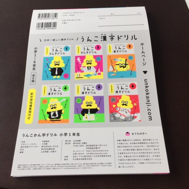f:id:ryosuke888:20170503161253j:plain