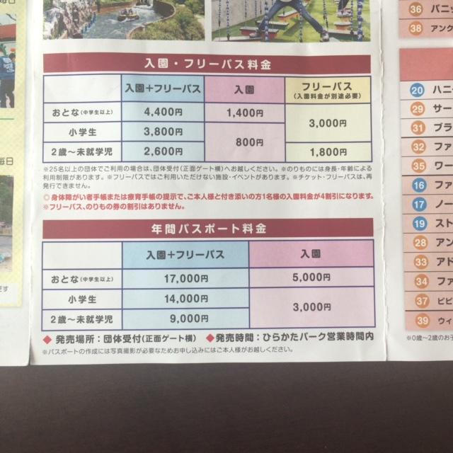 f:id:ryosuke888:20170505191057j:plain
