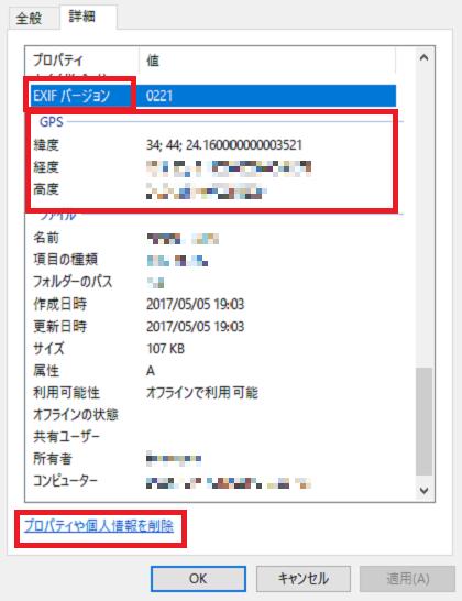 f:id:ryosuke888:20170506144425p:plain