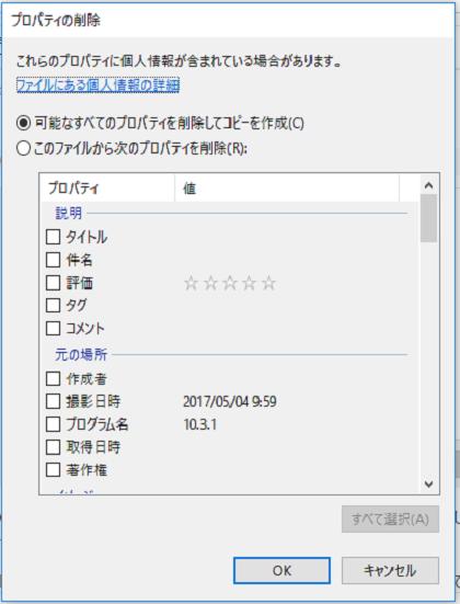f:id:ryosuke888:20170506144848p:plain