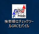 f:id:ryosuke888:20170507125030p:plain