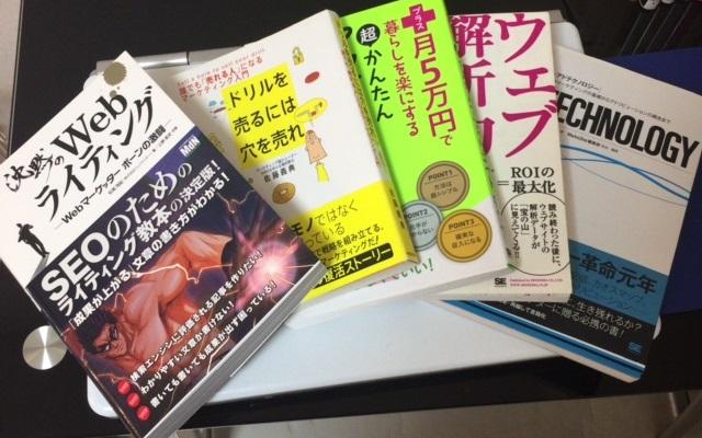 f:id:ryosuke888:20170508230015j:plain