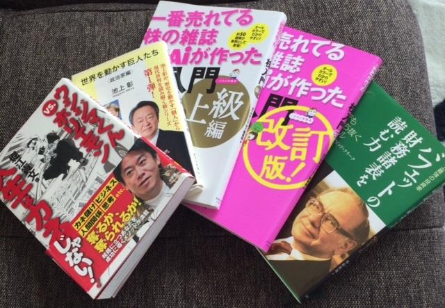 f:id:ryosuke888:20170514161944j:plain