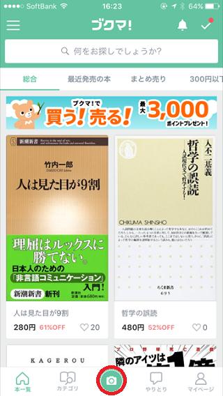 f:id:ryosuke888:20170514162619p:plain