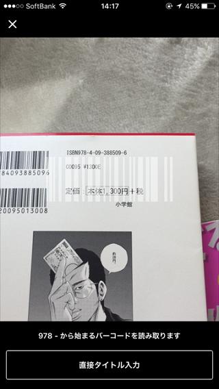 f:id:ryosuke888:20170514162640j:plain