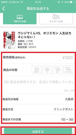f:id:ryosuke888:20170514162859j:plain