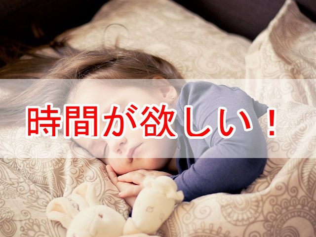 f:id:ryosuke888:20170604141113j:plain