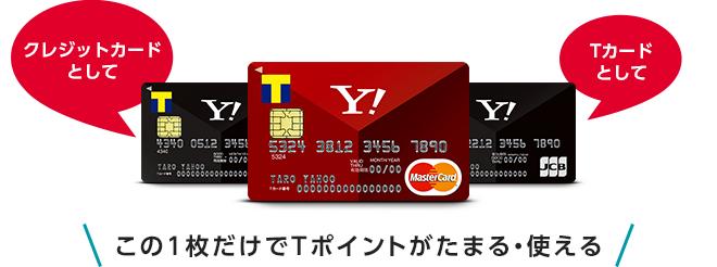 f:id:ryosuke888:20170604145935p:plain