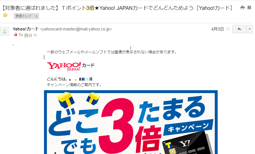 f:id:ryosuke888:20170604151920p:plain