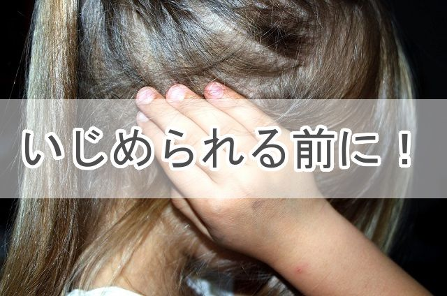 f:id:ryosuke888:20170604231703j:plain